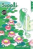 Suppli Volume 3