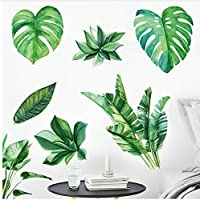 Home Stickers DIY Palm Leaves Tropical Raffia Tree Leaves Wall Sticker Vinyl Mural Art for Kids Room Wall Decals Home Decor Living Room