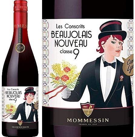 新酒[Mommessin]モメサン、ボジョレー・ヌーボー 2019 キュヴェ・リディ ノンフィルター (赤) 750ml/航空便