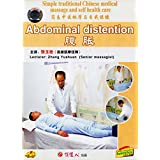 Simple traditional Chinese medical massage and self health care - Abdominal Distention by Zhang Yushuan DVD