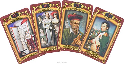 Tarot of NAPOLEON Russian Book + 78 Tarot card SKLYAROVA Moskvichev FATHER'S DAY SALE by Unknown (Image #2)