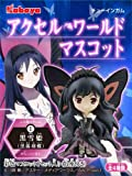 Accel World - Mascot (8pcs) (Shokugan)