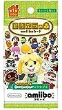 Animal Crossing Card amiibo [Animal Crossing Series] 5 pack set