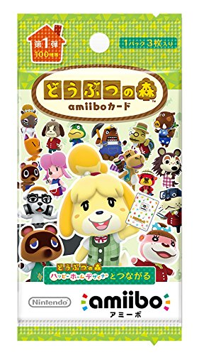 Animal Crossing Card amiibo [Animal Crossing Series] 50 pack set [Nintendo 3DS] by Amiibo