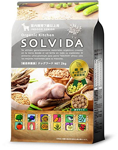 ソルビダ(SOLVIDA) 室内飼育7歳以上用(インドアシニア) 5.8kg B074J557TH  2kg 2kg