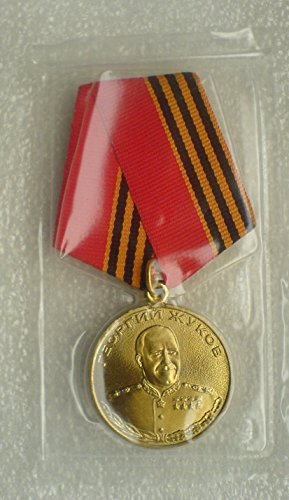 Medal of Zhukov USSR Soviet Union Russian Ukrainian Military Commerative medal Unopened packet