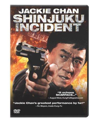 DVD : Shinjuku Incident (Widescreen, AC-3, Dolby)