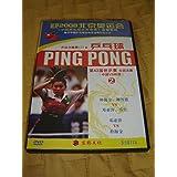 第43届世乒赛:女团决赛(中国VS韩国)/ 乒乓球:乒坛巾帼篇(二)/ 43rd World Table Tennis Championships: Women's Team Final