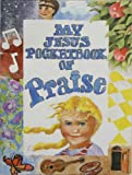 Praise, Cook, David C. Publishing Staff, 1555132073