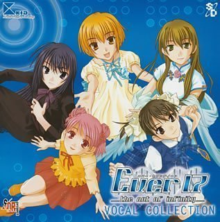 Ever17 Vocal Collection by Game Music (2003-08-06)