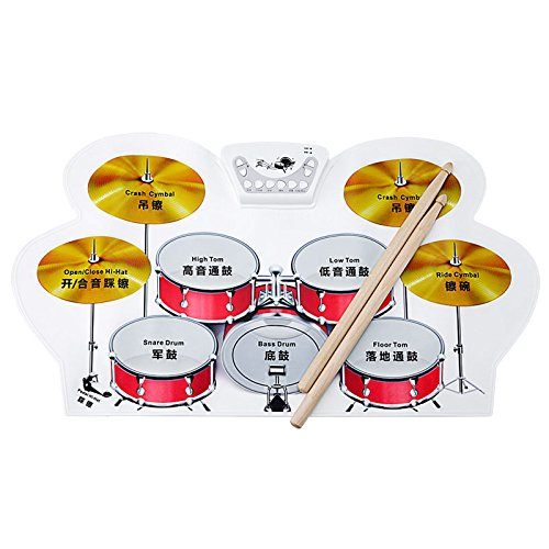 Coondmart Olorful Roll Up Drum Kit with Non-toxic and harmless environmental protection silicone Material Roll Up Electronic Drum Kit with Drumsticks & Foot Pedals by Coondmart
