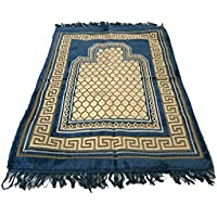 Excellent Islamic Prayer Rug Mihrab Design Excellent Quality Mihrab Velvet Janamaz Sajjadah Muslim Namaz Seccade Turkish Prayer Rug (Blue)
