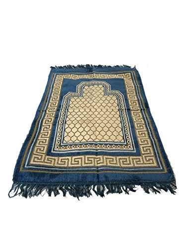 Excellent Islamic Prayer Rug Mihrab Design Excellent Quality Mihrab Velvet Janamaz Sajjadah Muslim Namaz Seccade Turkish Prayer Rug (Blue) by Sparke Trade
