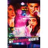 My Blueberry Nights (2007) Norah Jones, Jude Law, Natalie Portman by Norah Jones