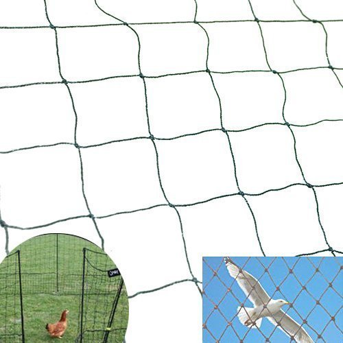 25' X 50' Net Netting for Bird Chickens Poultry Aviary Game Pond Netting Garden Barrier Pens by Mcage