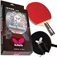 Butterfly Butterfly 302 Chinese Penhold Table Tennis Racket Set - 1 Ping Pong Paddle – 1 Ping Pong Paddle Case - Gift Box - ITTF Approved B302CS, Multi, Standard