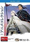 Heroic Legend Of Arslan, The : Season 1 : Part 1 | Blu-ray + DVD