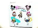 Disney Nerds Rock Heads 7 Piece Pin Set