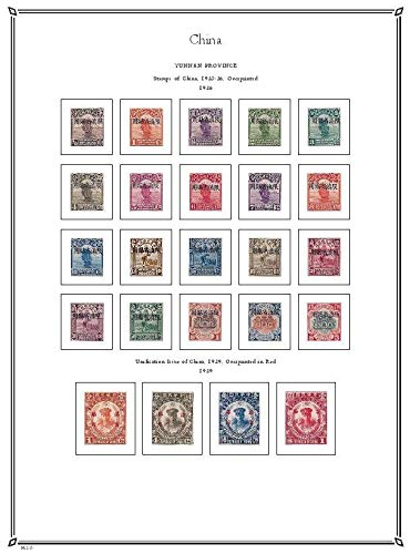 PALO China (Provinces) 1915-1949 hingeless Stamp Album Pages