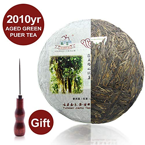 (150Cups) 2010year Natural Aged Raw Puerh Tea Cake -Yunnan Old Tree Sheng Puer Tea- Weight Loss Green Pu'erh Tea- Detox Tea Chinese Black Tea-Compressed Black Tea-Black Breakfast Tea-357g/12.6oz