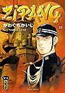 Zipang, tome 25 par Kawaguchi