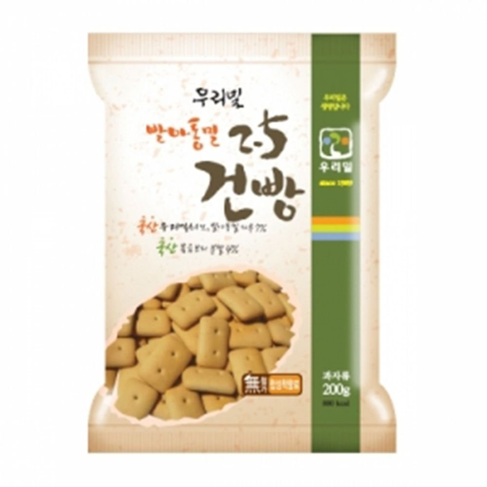 Dure Budding Sprouted Korean Whole Wheat Biscuits 200G x 2