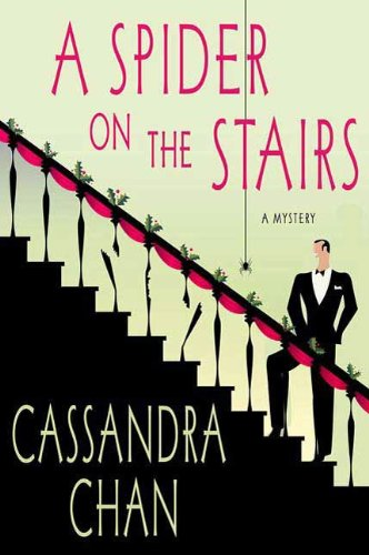A Spider on the Stairs (Bethancourt and Gibbons Mysteries)
