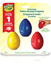 Crayola My First Crayola Palm-Grip Crayons Arts & Crafts