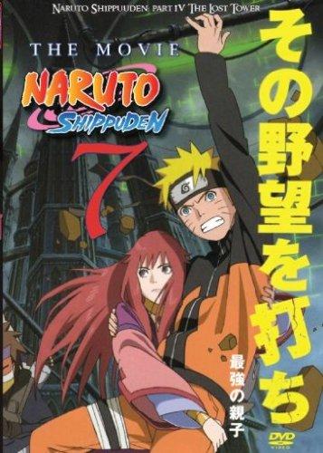 Amazon.com: Naruto 7- the movie: Movies & TV