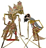 Inside the Puppet Box: A Performance Collection of Wayang Kulit at the Museum of International Folk Art