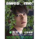 awesome! Vol.27