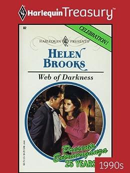 brooks gift code