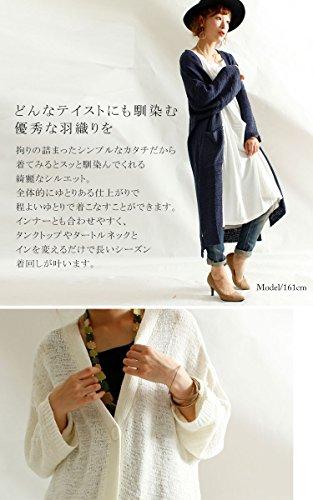 (Goldjapan) ゴールドジャパン 大きいサイズ レディース ゆったり サマーニット ロングカーディガン レディース 長袖