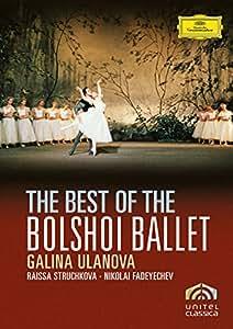 VARIOUS ARTISTS - BEST OF THE BOLSHOI BALLET