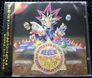 YUGIOH: Monster Capsule Breed and Battle Original Game Sound Track