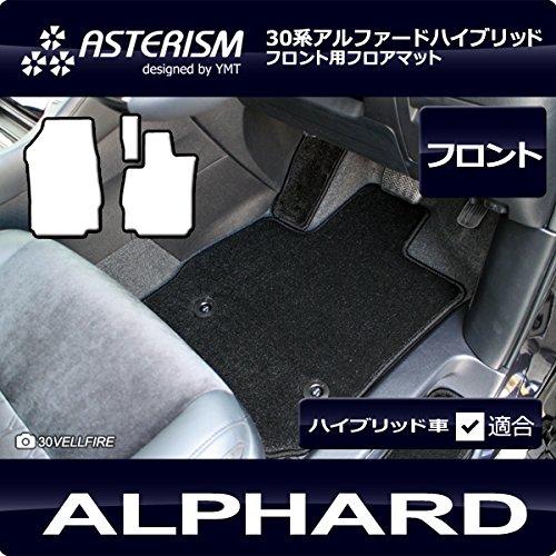 ASTERISM30系アルファード ガソリン車 S(7人乗)フロント用フロアマット ベージュ B00WDSTVDE S:7人乗り|ベージュ ベージュ S:7人乗り