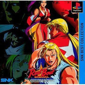 Real Bout Fatal Fury Special: Dominated Mind (SNK Best Collection) [Japan Import]