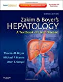img - for Zakim and Boyer's Hepatology: A Textbook of Liver Disease - Expert Consult: Online and Print, 6e (Hepatology (Zakim)) by Arun J. Sanyal MD (2011-10-12) book / textbook / text book