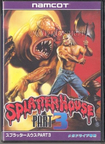 Splatterhouse Part 3 [Japan Import]