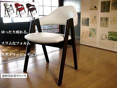 ダイニングチェア チェア 肘掛 肘掛付き 肘つき 肘置き オフィス デスク おしゃれ コンパクト オフィスチェア 木製 レザー アンティーク風 低め ホワイト 白 レッド 赤 ブラウン 北欧 アジアン イス 椅子 簡単 設置 ホワイト B00XX9WLH0椅子カラー:ホワイト