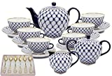 23-Pc. Fine Porcelain Russian Cobalt Blue Net Coffee Tea Cup & Saucer & Spoon Set, 24K Gold Accents, Vintage Design, Bone China Dining Set