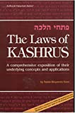 img - for Laws of Kashrus book / textbook / text book