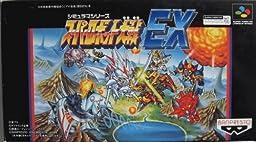 スーパーファミコンスーパーロボット大戦EX