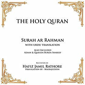 Download MP3- Surah Ar-Rahman Full by Mishary Rashid 3