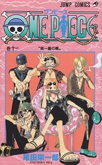 One Piece, Tome 11 : Le pire brigand de tout East-Blue par Oda