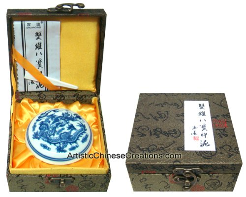 Supplies / Chinese Red Ink Pads / Chinese Seal Engraving / Premium Chinese Red Ink Pad with Box (Chinese Seal Carving)