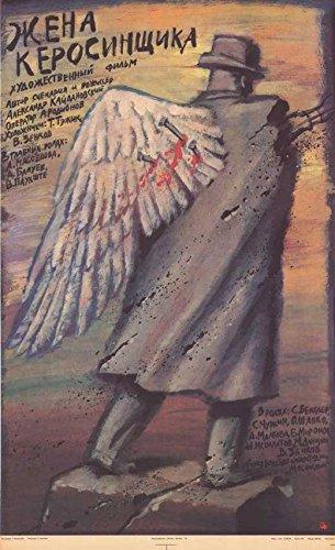 Kerosene Salesman's Missus Poster Russian 27x40 Vitautas Paukste Aleksandr Baluyev