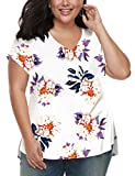 Sedimond Women's Plus Size T Shirts Short Sleeve Loose Casual Tee Tops Blouses for Summer