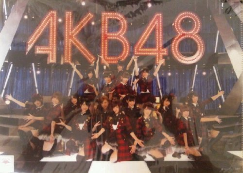 AKB squadra limitata Surprise Eliminare File (japan import) File di chiara squadra Surprise limitata come ? AKB48