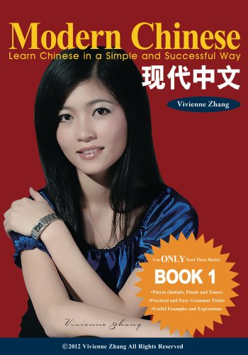 (Modern Chinese (BOOK 1) - Learn Chinese in a Simple and Successful Way - Series BOOK 1, 2, 3, 4)